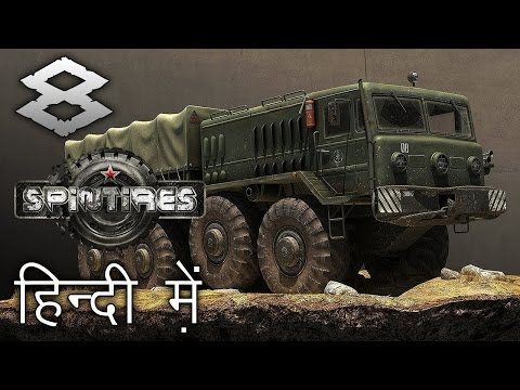 "SPINTIRES : Volcano Map || Hindi (हिंदी) Gameplay #8 : Indian Gamer ""ROAD TRAIN OF BIGGEST TRUCKS"""
