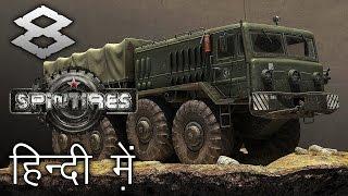 "SPINTIRES : Volcano Map    Hindi (हिंदी) Gameplay #8 : Indian Gamer ""ROAD TRAIN OF BIGGEST TRUCKS"""