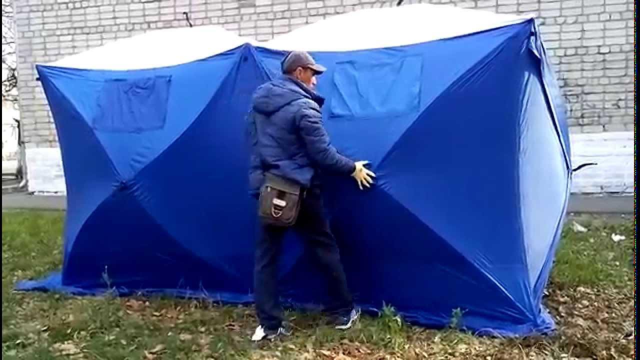 палатки кубы для зимней рыбалки медведь