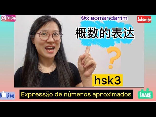 Expressão de números aproximados em mandarim ( hsk3)