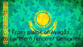 Official Anthem Of Glorious Nation Of Tengustan