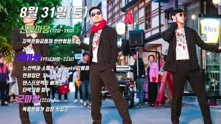 2019 광주예술난장 …