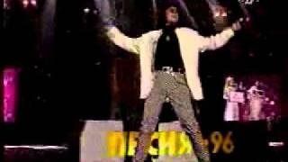 Филипп Киркоров - Зайка моя 1996 г.