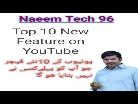 #Naeemtech96 How to play background music on YouTube Top 10 New Feature on YouTube