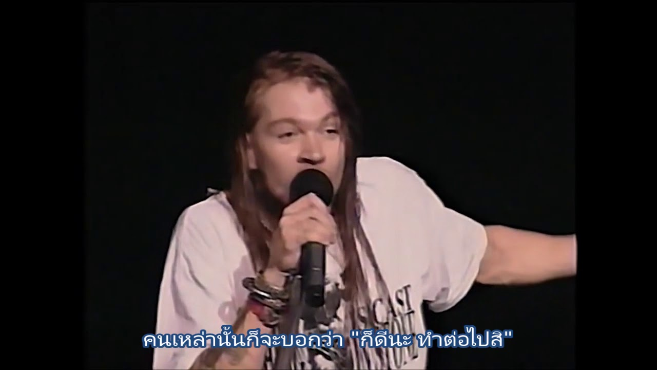 Axl Rose Best Motivational Speech in Concert - Indiana - 1991 - Thai  subtitle ซับไทย