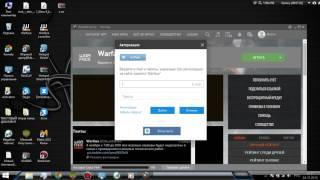 Как зайти в Warface через почту Yandex, Rambler, Qip, Gmail и т.д