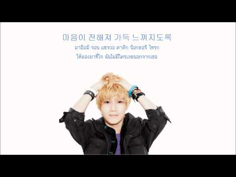 Steps (발걸음) - Taemin (SHINee) [Karaoke Thai Sub with Instrumental]