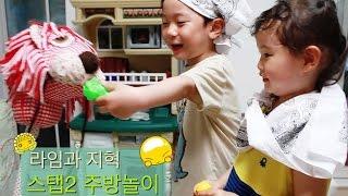 스텝 2 씽크대 장난감 가지고 소꿉놀이 하자! Step 2 Let's Play House with Toys Sink 라임튜브