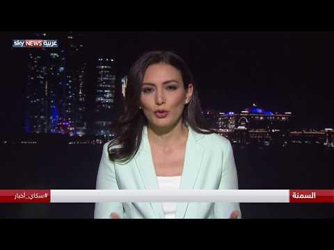 انطلاق القمة الخليجية والمؤتمر الإقليمي للسمنة في أبوظبي  - نشر قبل 8 ساعة