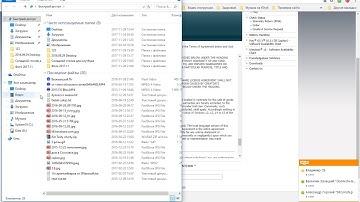 Установка драйвера на Win10 x64 Creative Live! Cam Vista IM VF0260