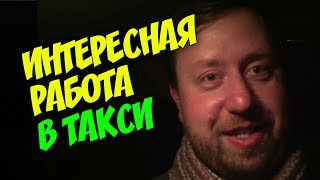 Сколько зарабатывают таксисты в Украине