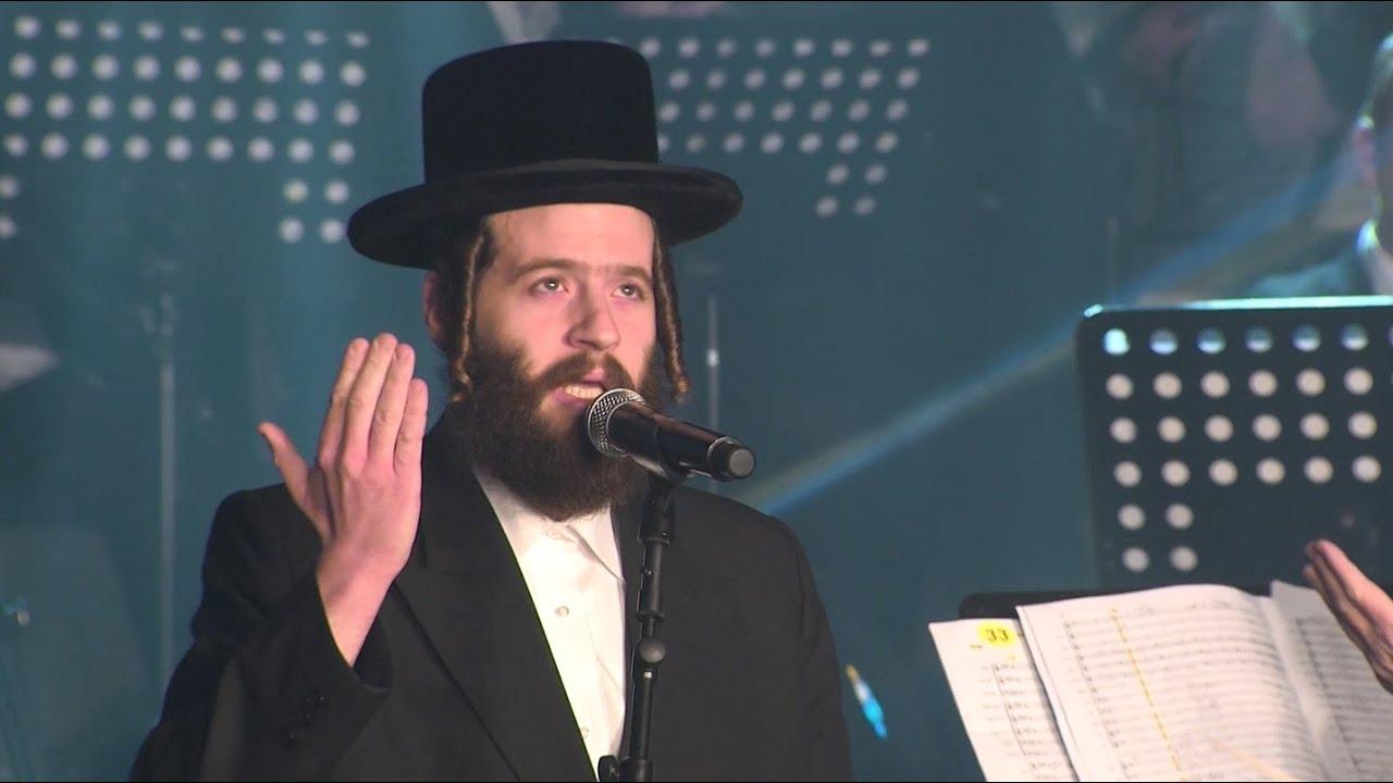 אבינו אב הרחמן - משה שטקל ומקהלת מלכות - ארגון מסילה   Moshe Shtakel & Malchus Choir