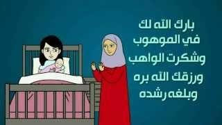 О воспитании детей  Воспитание детей в Исламе