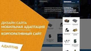 Мобильный дизайн сайта  Для новичков  Смотреть всем  Обучение веб дизайну за 20 минут