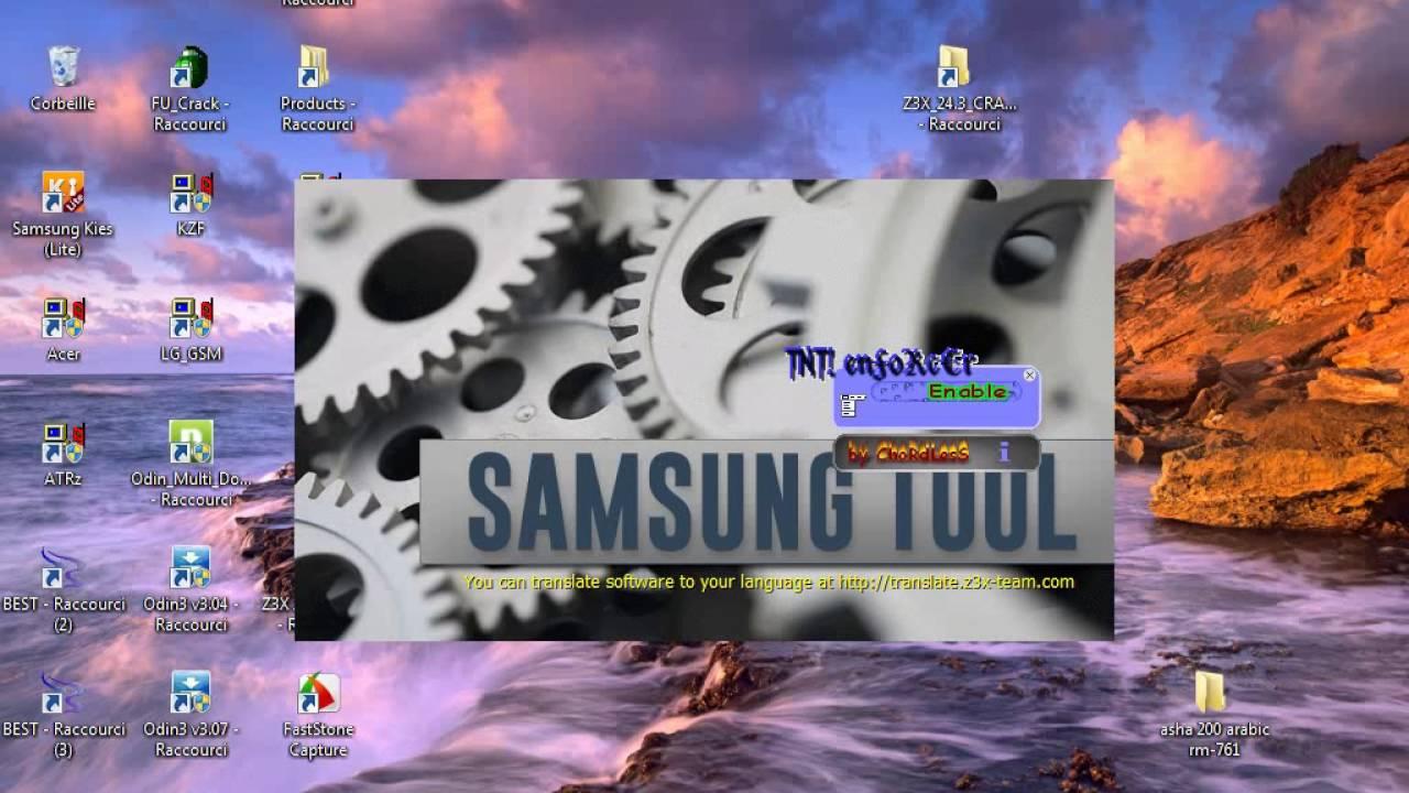 Samsung tool pro 24.3 no card
