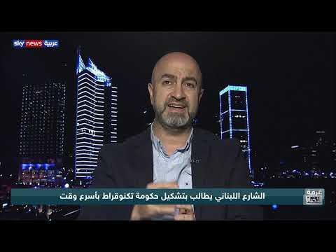 لبنان... إغلاق للطرقات وانسداد سياسي  - نشر قبل 5 ساعة