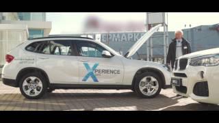 Как правильно прикурить автомобиль? BMW-СВОДКА(, 2015-04-11T09:59:03.000Z)