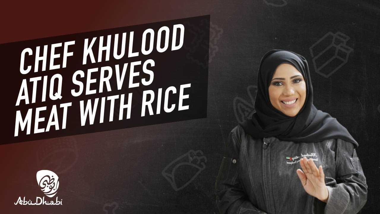 Khulood's Kitchen - Meat with Rice - Episode 21