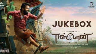 Eeswaran Jukebox | Silambarasan TR | Thaman S | Susienthiran