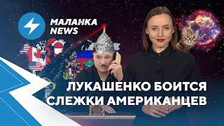 ⚡️Результаты ВНС / Зачистка КГБ / Уголовка за санкции