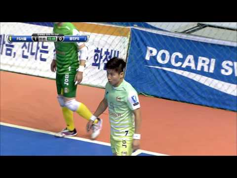[현대해상 2016 FK CUP] 160814 용인FS vs FS서울