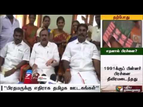 hqdefault h raja media an anti indian youtube