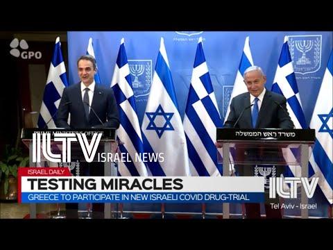 Greece To Participate In New Israeli Covid Drug-trial