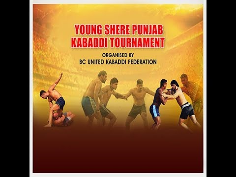 India Club V/S Natinal Kabaddi Fed. BC