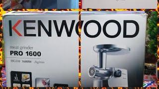 KENWOOD Grinder 1600 Review ريفيو مراجعة مفرمة كينوود