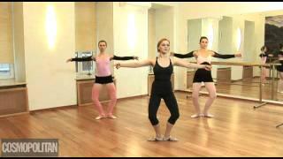 Уроки балета. Занятие 1