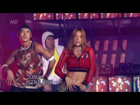 Lee Hyori - 10 Minutes 03.09.07