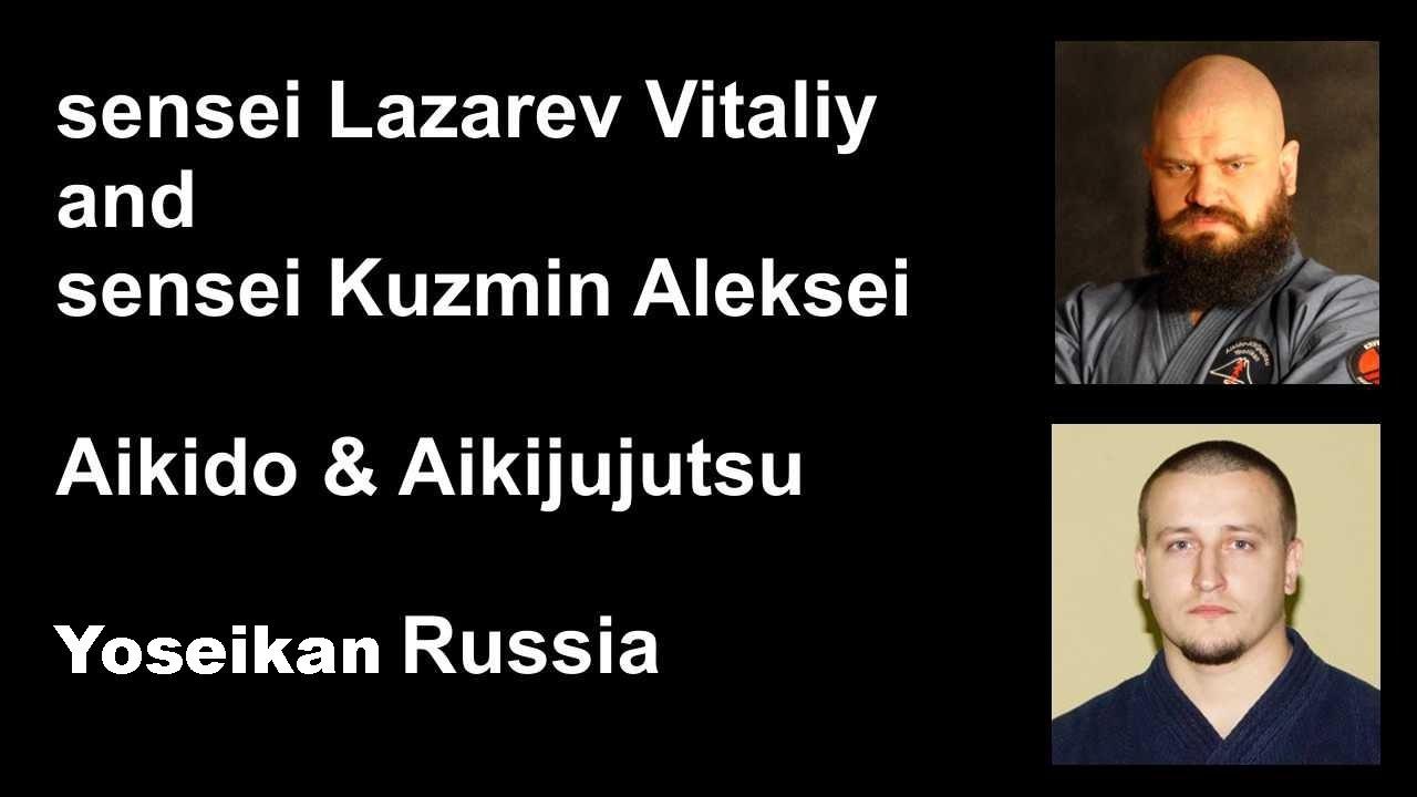 Demonstration 25: Lazarev Vitaliy and Kuzmin Aleksei Aikido & Aikijujutsu Yoseikan Sutemi wadza