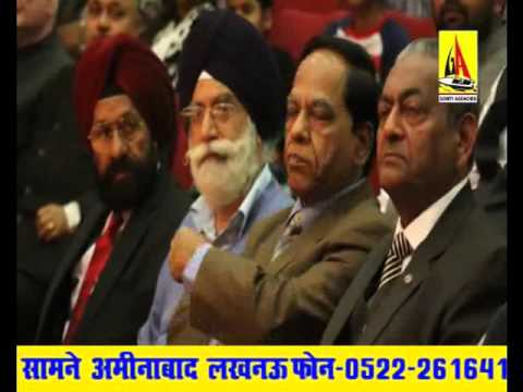Introduction - ALL INDIA MUSHAIRA PATIALA PUNJAB 2016