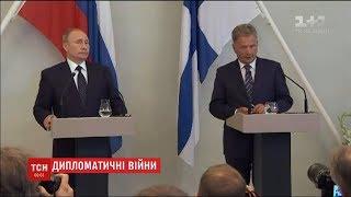 Путін пригрозив вигнати з країни 755 дипломатів США