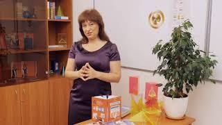 видео Как подготовиться к ЕГЭ по математике 2018 самостоятельно? ТОП советов репетитора