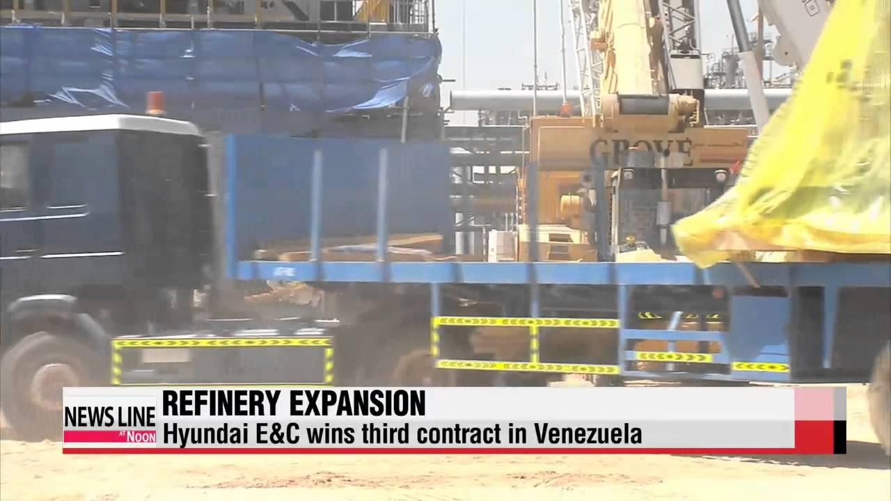 Hyundai E&C wins third contract in Venezuela