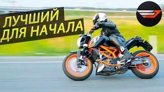 KTM 390 DUKE ТЕСТ-ДРАЙВ от Jet00CBR | Лучший мотоцикл для начинающего(, 2016-07-25T17:28:20.000Z)