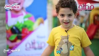 مشاركة طلاب المدارس بحملة غذيهم صح