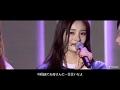 [日本語字幕] I.O.Iギョルギョン最後の挨拶 ラストコンサート最終日 Mp3