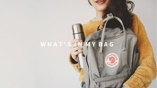What's in my school bag |  College Student | Kanken backpack 🎒