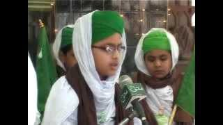 Tilawat e Quran Pak of Surah Rahman in a very sweet voice