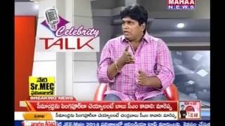 Celebrity Talk With Roller Raghu || Part01