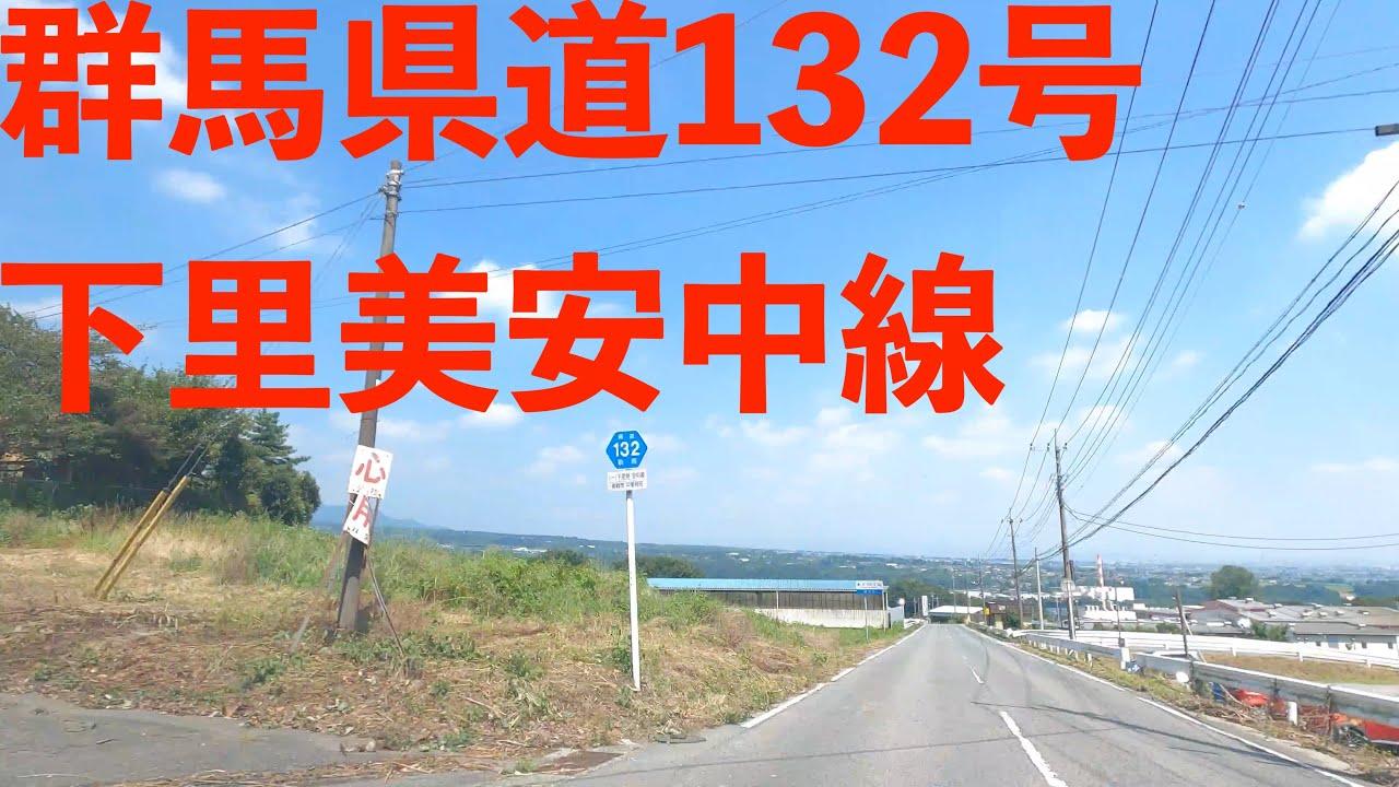 タイムラプス】群馬県道132号【ゴルフ】 - YouTube