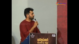 """Live Now: Martial Arts Will Help to Protect our Children - Karthi at """"Ezhumin"""" Trailer Release"""