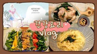 [재방송]마늘소스수육냉채.닭칼국수.아티스트리LA에디션/…