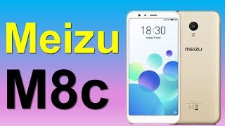 Meizu M8c Review & Specs | Meizu Mobile | Umbrellanews.in