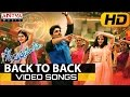 S/o Satyamurthy Video Songs Back To Back || Allu Arjun, Samantha, Nithya Menon