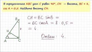 Задание 6 ЕГЭ по математике. Урок 10