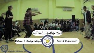 Circle Motion vol.5    1/2 final hip-hop 2vs2    Milana & Nastya Belaya vs Anet & Mojito(win)