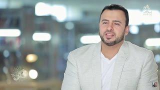 8 - روح لربنا مطمِّن - مصطفى حسني - فكر